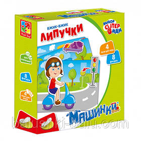 """Гра з липучками """"Машинки"""", Vladi Toys"""