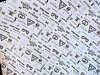 Подарунковий папір 70х100 Bum-209