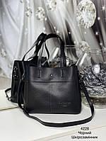 Стильная женская сумка с эко-кожи черная, модная вместительная сумка для девушек