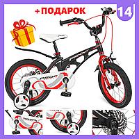 Дитячий двоколісний велосипед 16 дюймів з додатковими колесами Магнієва рама Велосипед для дітей Червоний