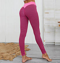 Трендові жіночі для фітнесу і йоги з пуш ап рожеві 1012-1