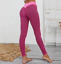 Трендовые лосины для фитнеса и йоги с пуш ап розовые 1012-1