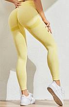 Лосины для фитнеса желтые с пуш ап резинкой на попе 1016-1