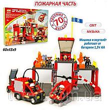 """Конструктор JIXIN 8188-9188 A """"Пожарная станция"""" со световыми и звуковыми эффектами, 70 дет, 2 вида"""