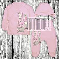 Тонкий костюмчик для новорожденных р 56 0-1 мес для грудничков малышей на выписку ясельный КУЛИР 4758 РозовыйА