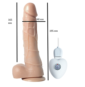 Вибратор Gentleman Vibrating Cock L size 20 режимов вибрации, ротация SQ-T10005-L