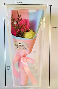 Мило Букет, колір рожевий