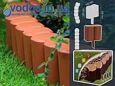 Палисад Высокий Palisada MAXI Темно-коричневый 2.1 метра. - Садовый бордюр для газона, клумбы, бордюрная лента, фото 2