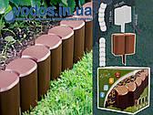 Палисад Высокий Palisada MAXI Темно-коричневый 2.1 метра. - Садовый бордюр для газона, клумбы, бордюрная лента