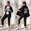 Прогулочный костюм женский тройка черный (3 цвета) VV/-1408