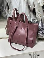 Универсальная женская сумка с эко-кожи Плетение темная пудра, модная вместительная сумка для девушек Турция