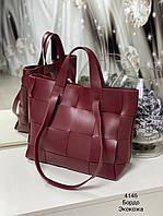 Универсальная женская сумка с эко-кожи Плетение бордо, модная вместительная сумка для девушек Турция