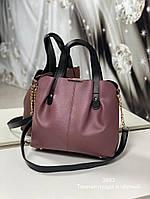 Стильная женская сумка с эко-кожи темная пудра с черным, модная вместительная сумка Турция