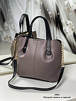 Стильная женская сумка с эко-кожи мокрый камень с черным, модная вместительная сумка Турция