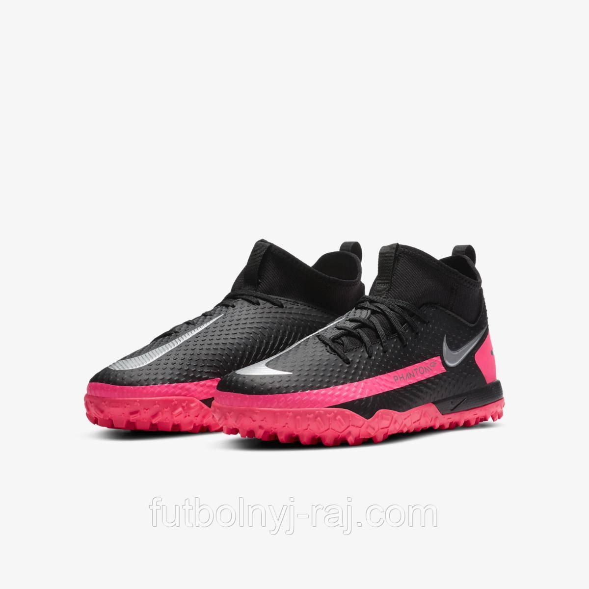 Сороконожкип детские Nike Pnantom GT Academy DF TF CW6695-006