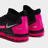 Сороконожкип детские Nike Pnantom GT Academy DF TF CW6695-006, фото 4