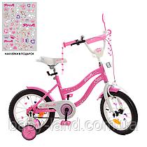 Велосипед дитячий двоколісний 14 дюймів STAR Profi Y1491 рожевий