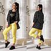 Женский костюм тройка черный/желтый (3 цвета) VV/-1407