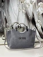 Стильная женская сумка натуральная замша и экокожа серая, модная вместительная сумка Турция