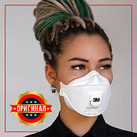 Защитная маска респиратор 3М AURA 9332+ белый