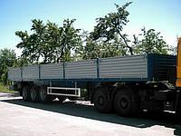 Полуприцеп-площадка ВАРЗ НПМ-2513