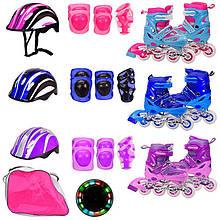 Детские ролики R2067 S (30-33) металлическая рама, колеса PU 1, свет, защита, шлем