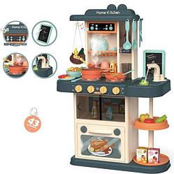 Кухня 889-179 43 предмета, підсвічування, звук , на батарейках тече вода