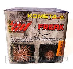 Салют FREAK 49 выстрелов 30 калибр | Фейерверк K17