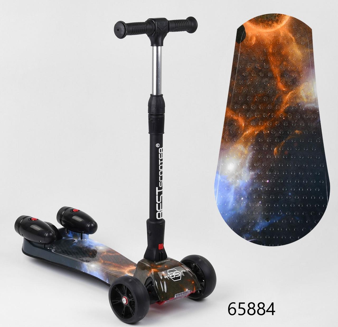 Самокат  Best Scooter MAXI  с парогенератором