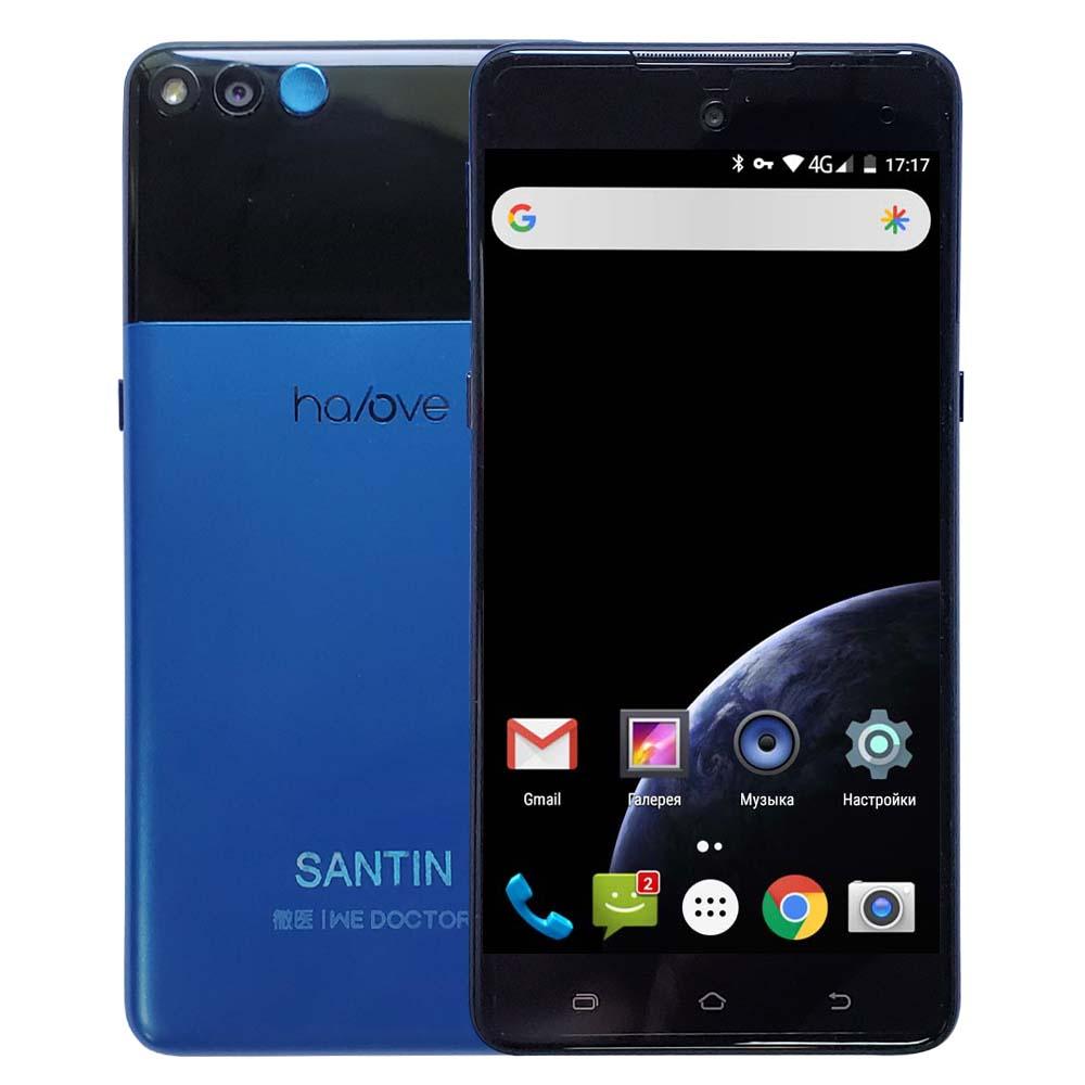 Santin Halove blue