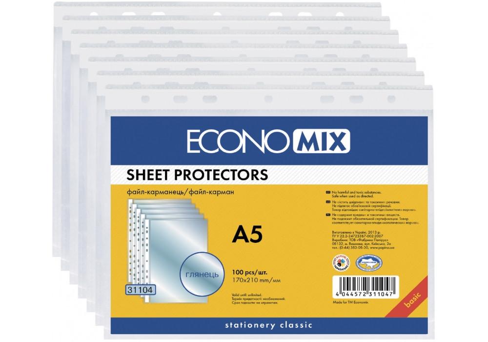 """Файл для документов А5 Economix, 30 мкм, фактура """"глянец"""" (100 шт / уп)  E31104"""