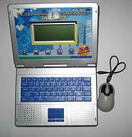 """66102E/R Розвиваючий комп'ютер """"Експерт"""" 54 функцій"""