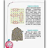 Основи швидкочитання для дітей 7-9 років Авт: Федієнко В. Вид: Школа, фото 2