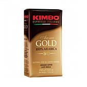 Кофе молотый KIMBO AROMA GOLD 100% 250 г