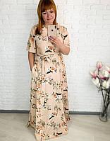 Платье женское большой размер 177 (50-52, 54-56) (цвета: чёрный, белый, беж, фреза) СП, фото 1
