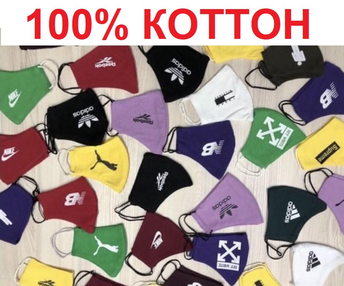 Багаторазові маски ПІТТА 100% КОТТОН! Трикотажні чорні, принти з логотипом Друк на захисних масках Україна