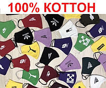 Многоразовые маски ПИТТА 100% КОТТОН! Трикотажные черные, принты с логотипом Печать на защитных масках Украина