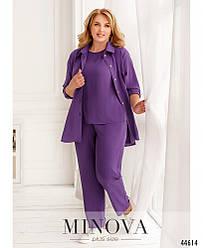 Фиолетовый летний брючный костюм тройка из легкой ткани женский большого размера батал норма