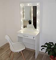Макияжный столик и гримерное зеркало с подсветкой ящик с замочком белый 700 мм