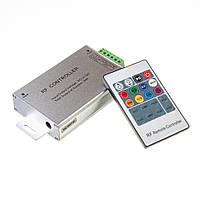 Контроллер RGB 24А/288Вт (RR 20 кнопок) №65