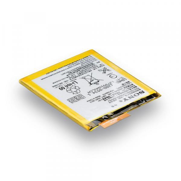 Акумулятор Sony Xperia M4 / LIS1576ERPC