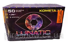 Салют LUNATIC 50 выстрелов 30 калибр | Фейерверк P7712 Kometa