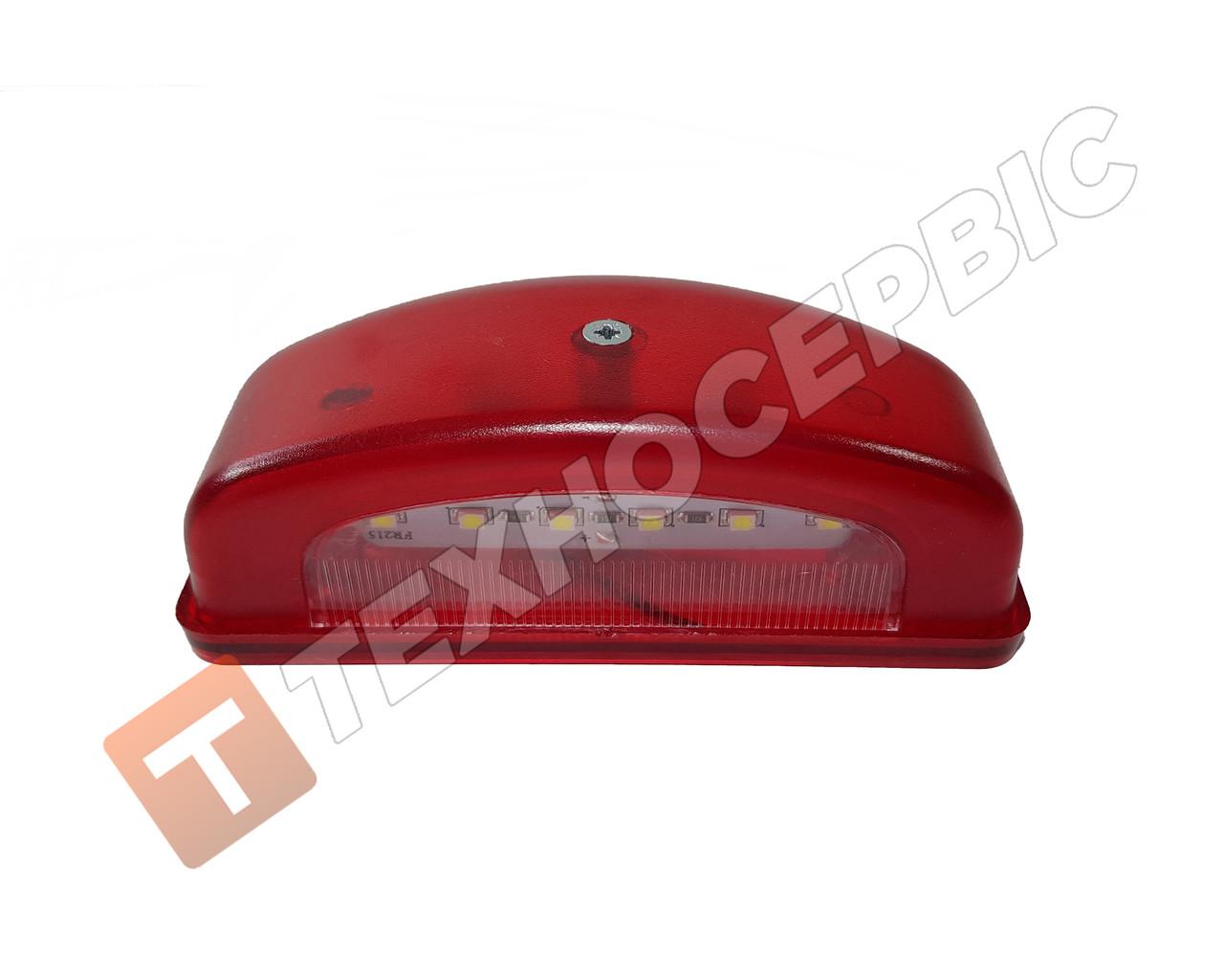 Подсветка номера 6LED красный корпус (пр-во FR) Турция)