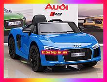 Детский электромобиль Ауди с кожаным сиденьем, Audi R8 Spyder M 4281EBLR синий
