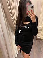 Платье с кофточкой в рубчик женское ЧЁРНОЕ (ПОШТУЧНО), фото 1