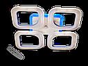 Потолочная led люстра с диммером S8060/4CF LED 3color dimmer (Коричневый) 55W, фото 5