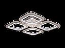Потолочная led люстра с диммером S8060/4CF LED 3color dimmer (Коричневый) 55W, фото 7