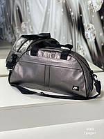 Женская спортивная сумка графит Nike из эко-кожи, стильная спорт-сумка