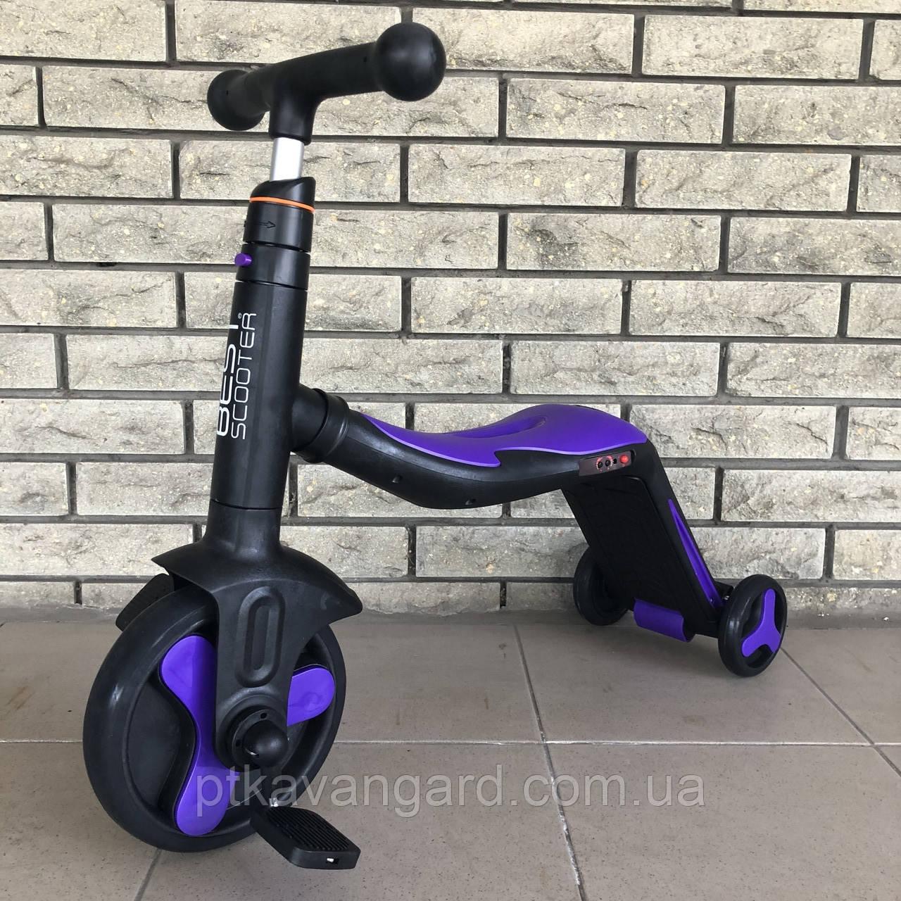 Велосамокат 3 в 1 Самокат Беговел Фіолетовий музичний Best Scooter JT 30304