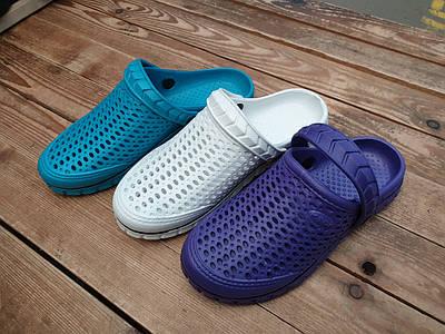 Кроксы, размер 36 - 41. Цветовая гамма: белый, синий, бирюзовый, сиреневый
